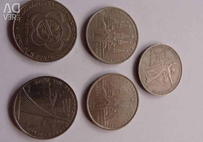 Ιωβηλαία νομίσματα