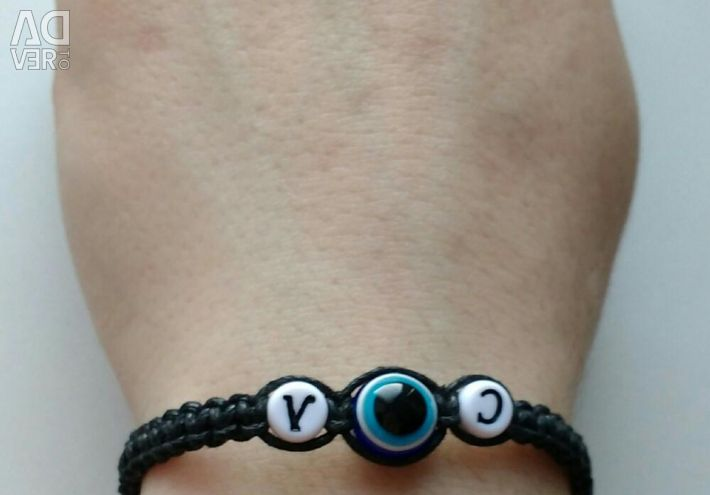 The bracelet against the evil eye with initials
