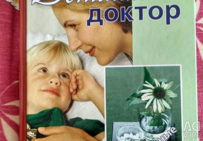 Book Home Doctor