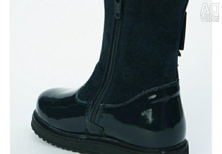 Boots Kotofey