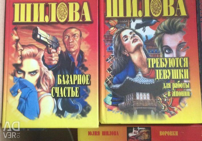 Детективы Поляковой, Степановой, Шиловой