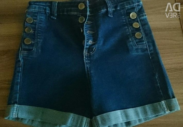 Shorts r. 25 or exchange