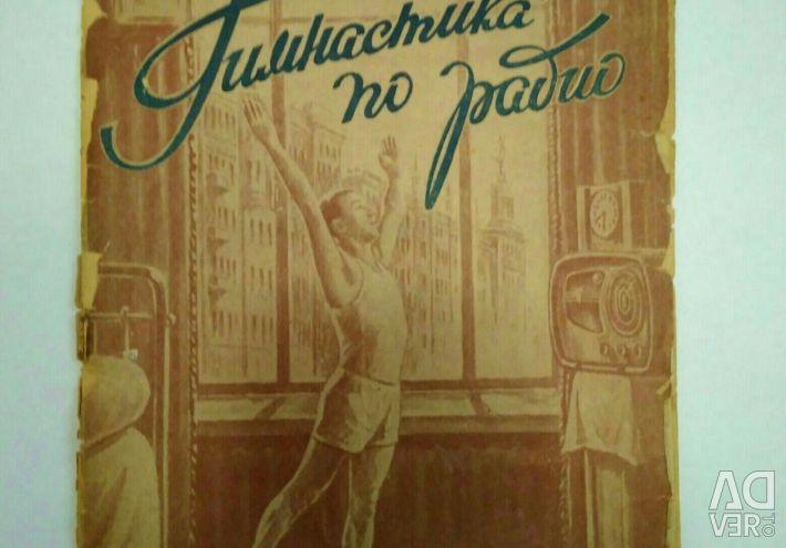 Το βιβλίο του 1946