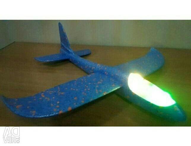 PIONER FLIGHT METHOD PLANER LIGHTING
