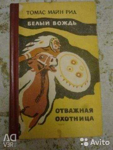 Sanat kitapları