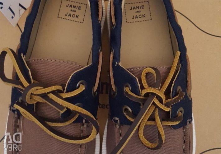 Νέες κορυφές Janie και Jack 29