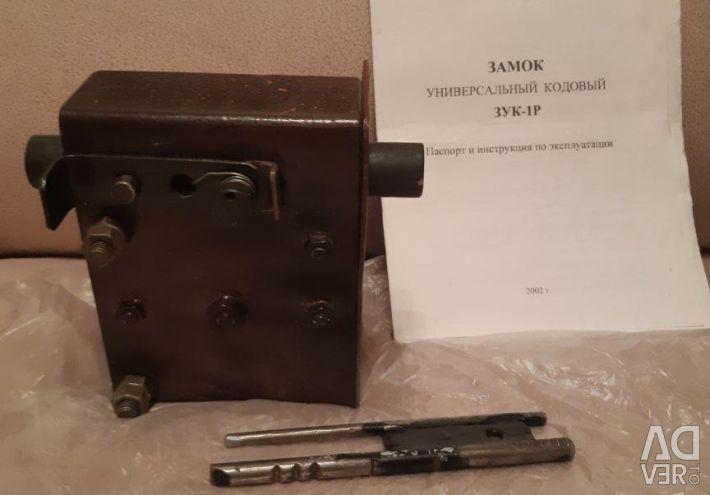 Lock universal code zuk-1r