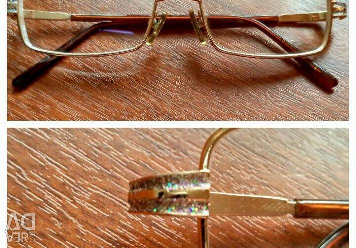 Finished glasses
