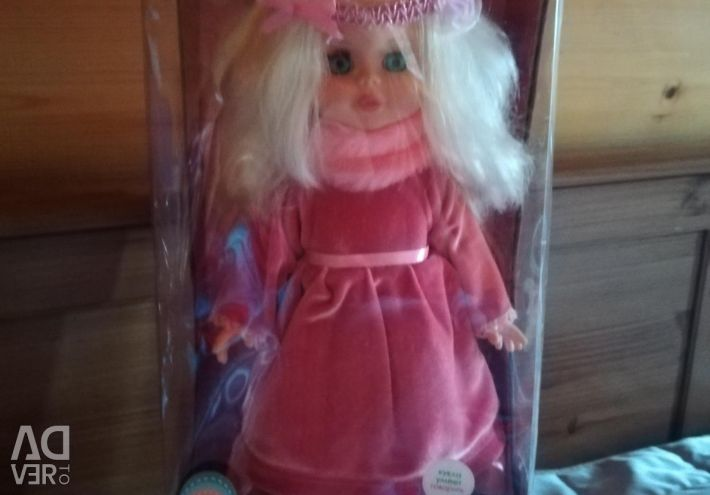 Gift doll