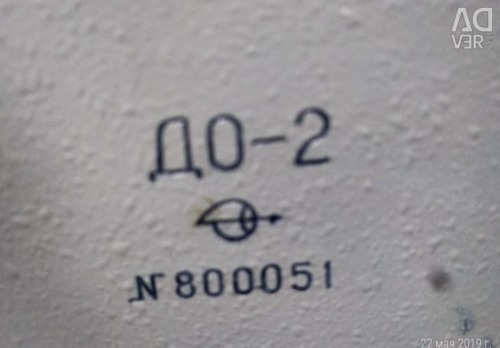 DO-2 dioptrimetr la mâna a doua, lucrător.