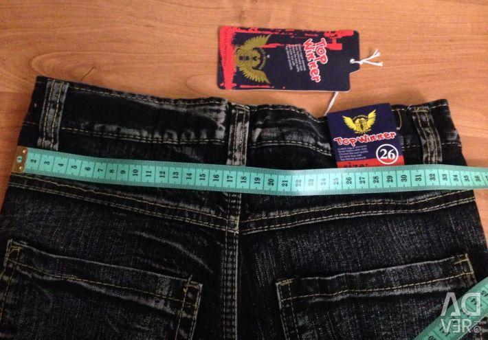 Новые джинсы для мальчика.