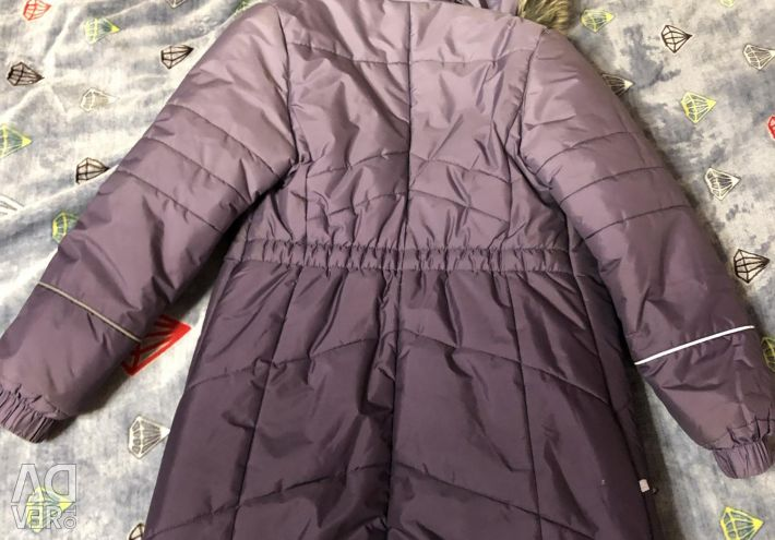 Kerry coat