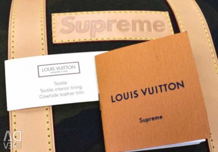 LOUIS VUITTON X SUPREME Geanta originala Camo Monogram