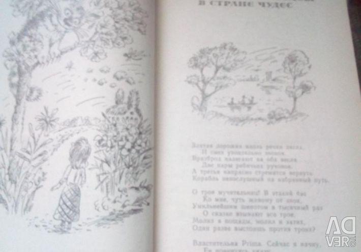 Οι Περιπέτειες της Αλίκης, Mowgli και άλλα παραμύθια