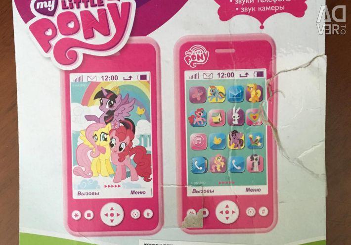 Music phone (new!)