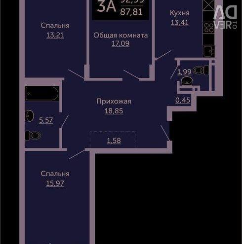 Apartament, 3 camere, 92,9 m²