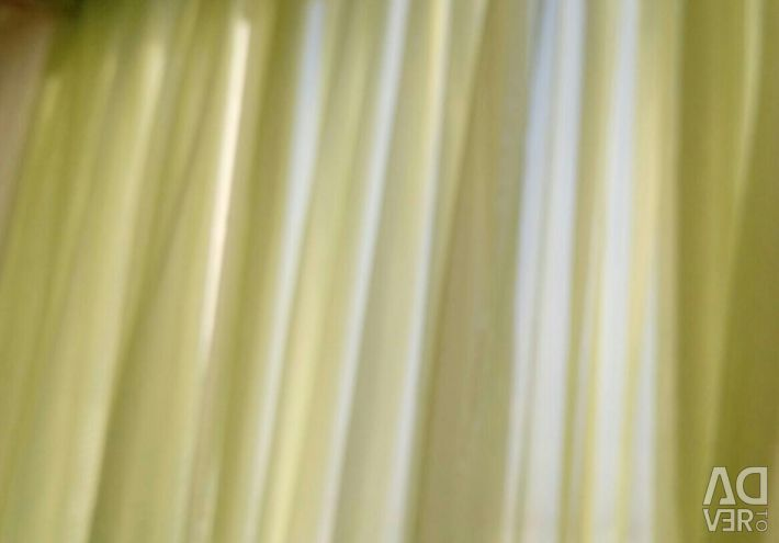 Curtains there are other colors