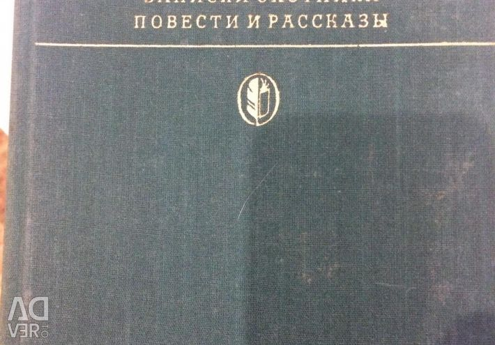 Anna Tolstoy Karenina, Turgenev, Gorki