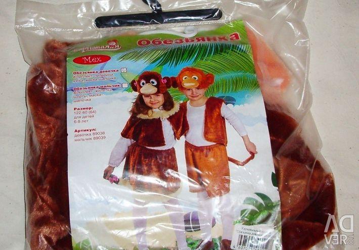 Κοστούμια για 4-7 χρονών Μαϊμού και πίθηκοι,