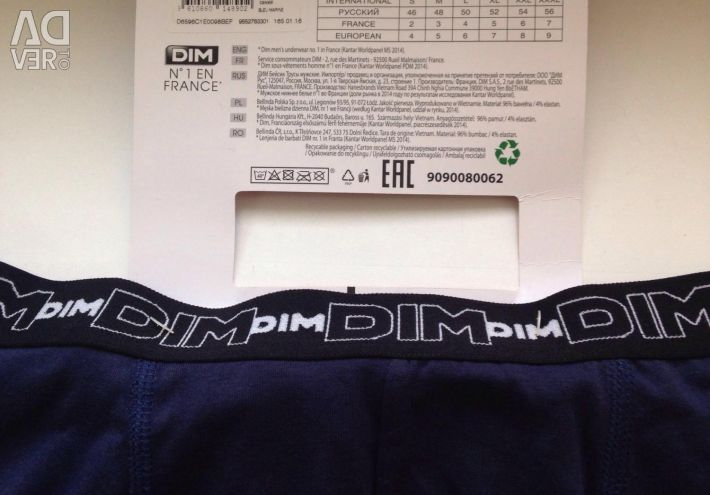 Boxers of DIM (RC XL)