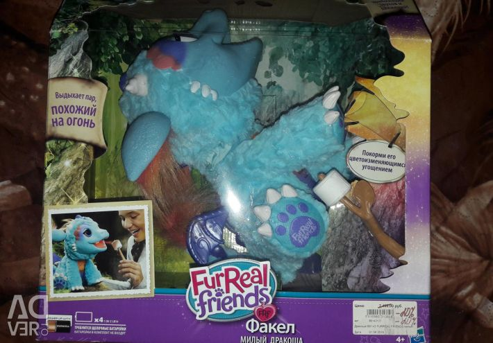 Interactive toy - Dragon