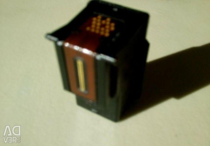 Cartridge for Canon printer.