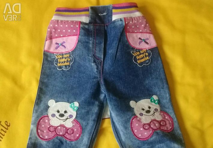 Jeans and overalls