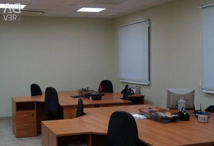 Vanzare, altă proprietate comercială, 157 m²