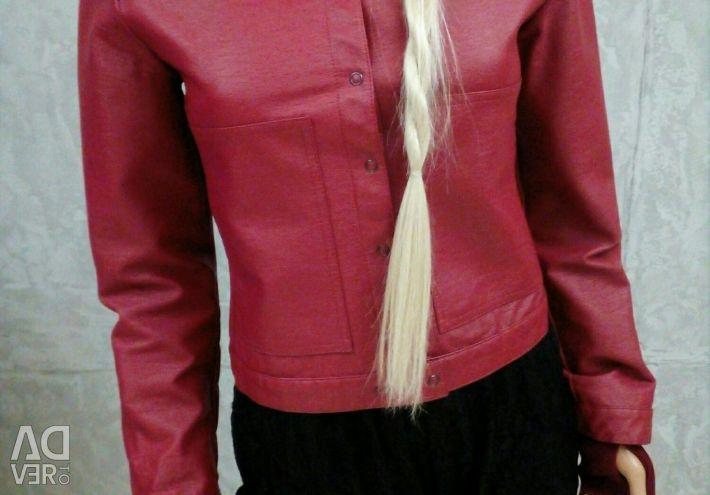 The jacket of France cop.copine