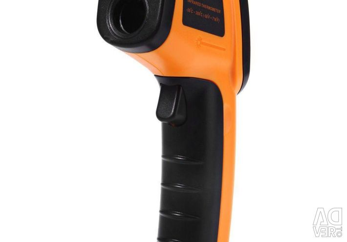 Laser Contactless Thermometer GM320