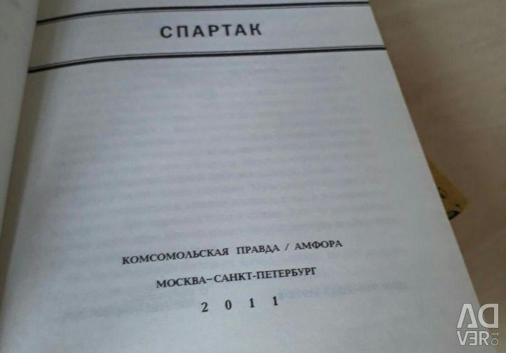 Βιβλία, URGENT !!!!!!!!!