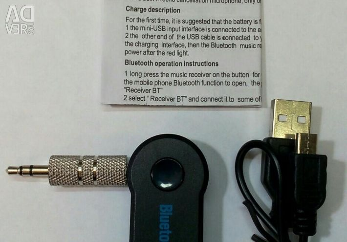 Bluetooth AUX με μικρόφωνο και μπαταρία
