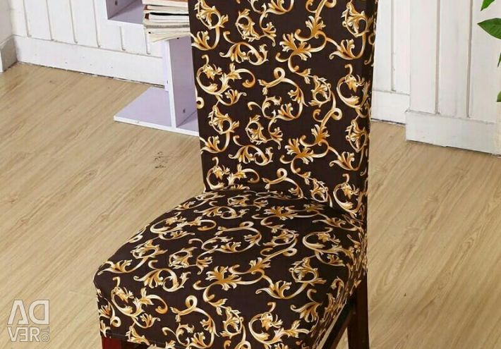 Covers for chairs