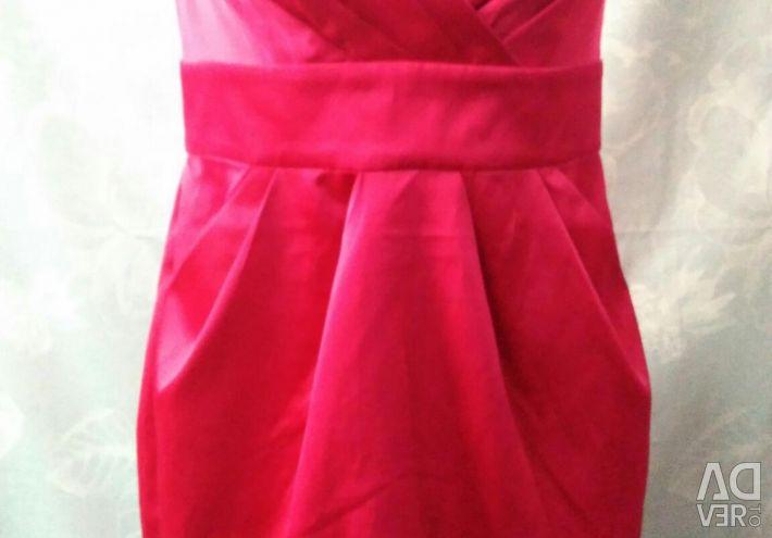 Προβολή! Νέα φόρεμα από την NEW LOOK