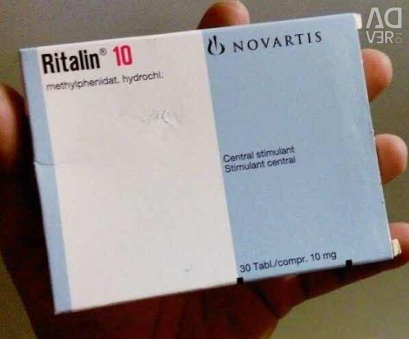 Disponibil aici; Prometazină, tablete Avigan, Ritali