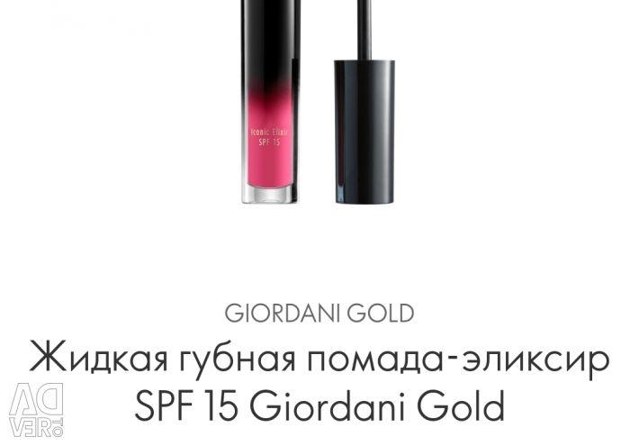 Elixir Liquid Lipstick SPF 15 Giordani Gold