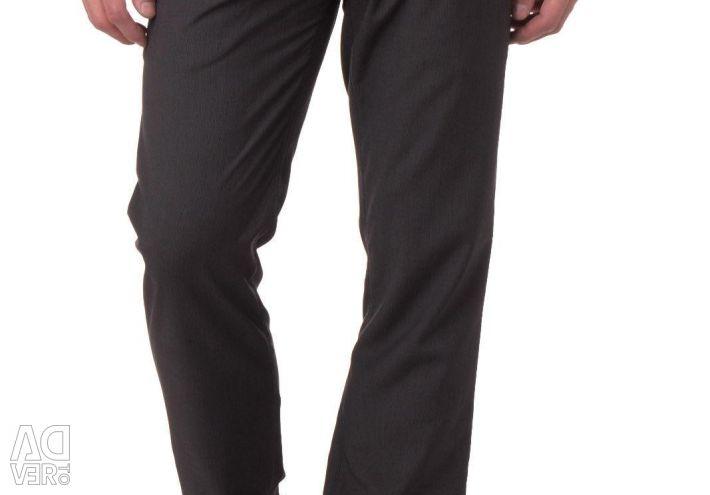 Pantaloni noi de la marca LIU JO, Italia - originalul
