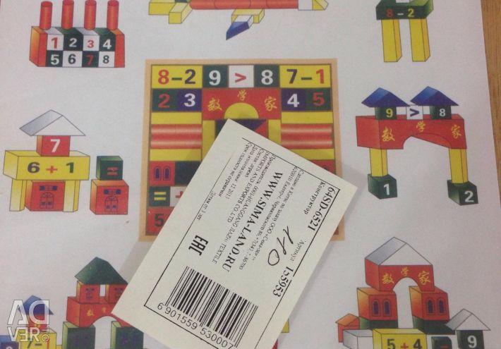 Puzzle-uri din lemn