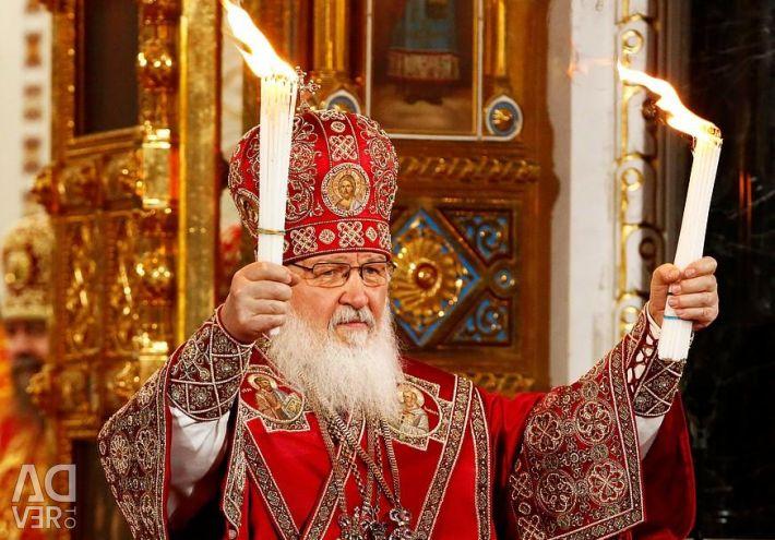 Calendar pentru anul 2019 cu Patriarhul Kirill