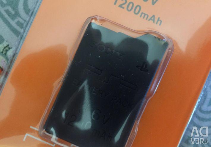Battery for Sony psp all models