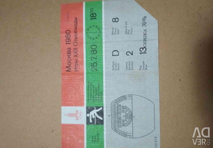 Bilete ale vremurilor URSS