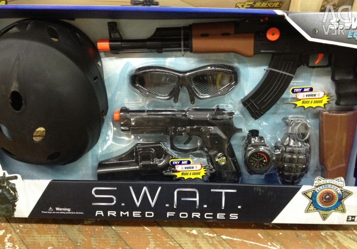 Set for special forces children's