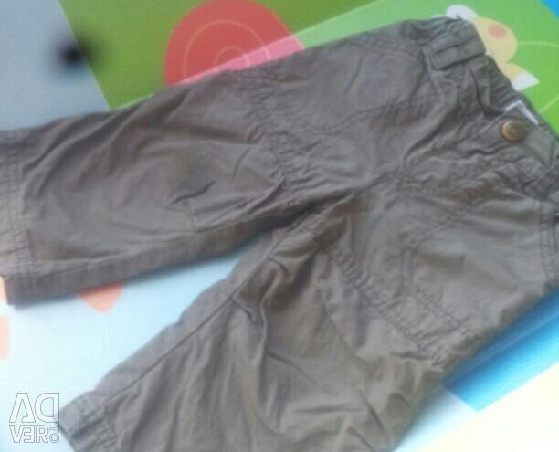 Adidași, pantaloni din bumbac pentru copii
