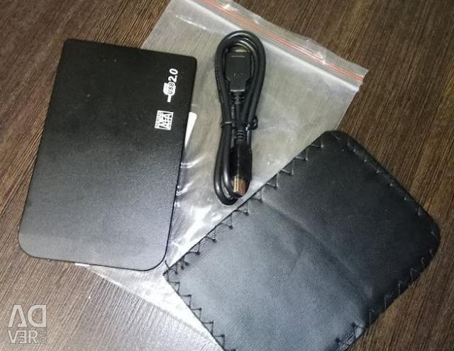 Harici kutu (kutu) HDD 2,5
