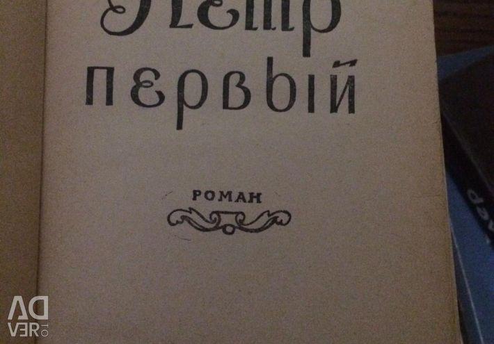 Alexey Tolstoy. Petru cel Mare