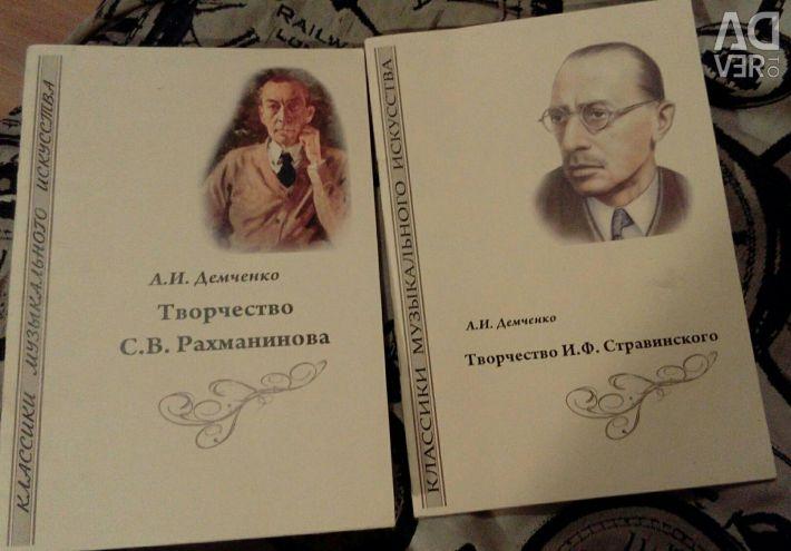 Manualele Rachmaninov și Stravinsky