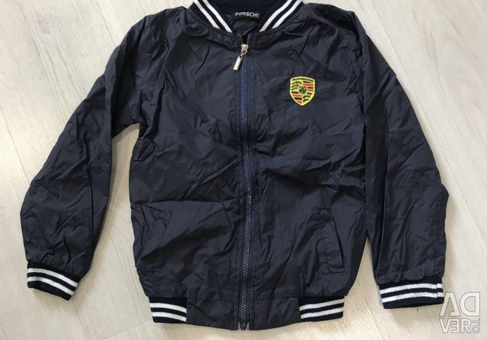Windbreaker thin