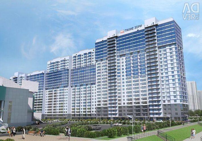 Apartament, 2 camere, 57,9 m²