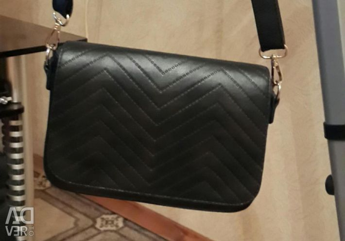 Cool handbag