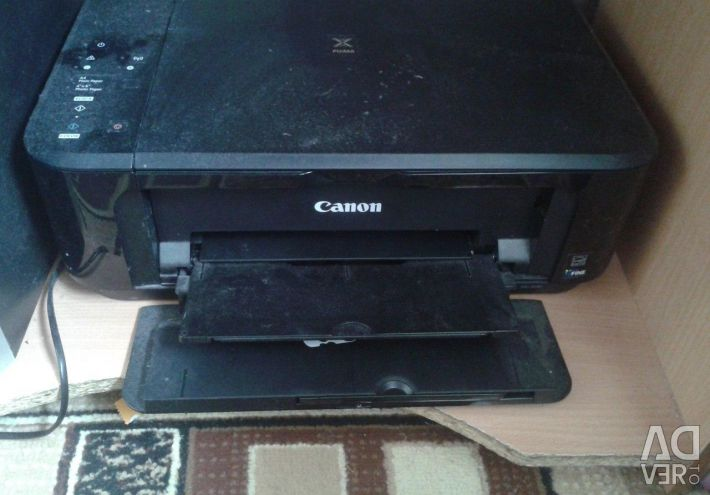 I will sell the CANON printer